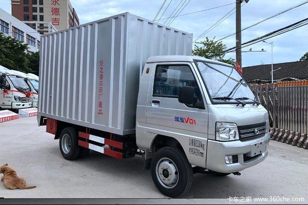 驭菱载货车火热促销中 让利高达0.2万