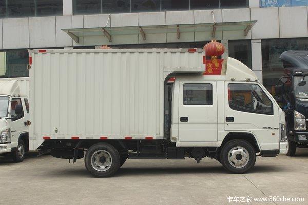 一汽红塔 解放霸铃 84马力 2.76米双排厢式轻卡(CA5040XXYK2L3RE5-1)