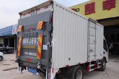 凯卓立 1吨 悬臂式货车液压尾板(YT-QB10/105S)