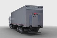 凯卓立 1.5吨 悬臂式货车液压尾板(2.5米)(CD-QB15/130S(SL))