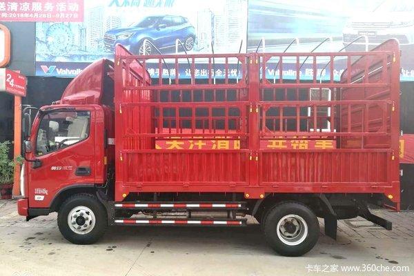奥铃新捷运载货车北京市火热促销中 让利高达1.88万
