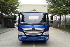 福田 欧马可S3系 156马力 5.1米杂项危险品厢式运输车(中燕牌)(BSZ5123XZWC5)