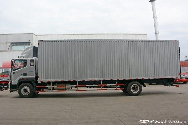 欧马可S5载货车限时促销中 优惠1.5万