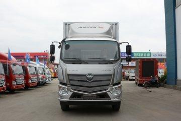 福田 欧马可S5系 快运之星 168马力 7.8米厢式载货车(BJ5166XXY-A4)