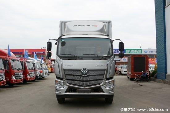 福田 欧马可S5系 快运之星 168马力 4X2 6.8米厢式载货车(国六)(BJ5166XXY-A7)