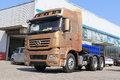 大运 N9H重卡 550马力 6X4牵引车(12挡)
