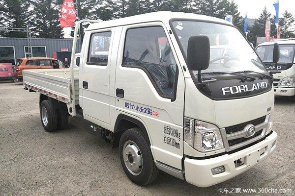 小卡之星载货车限时促销中 优惠0.2万