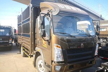 中国重汽HOWO 悍将 170马力 4.15米单排仓栅轻卡(8挡)(ZZ5047CCYG3315F144)