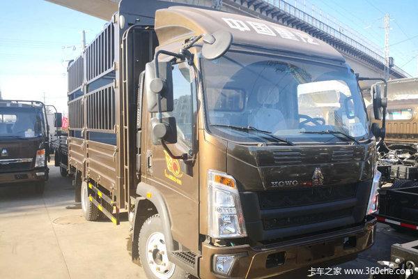 中国重汽HOWO 悍将 170马力 4.15米单排仓栅轻卡(8挡)
