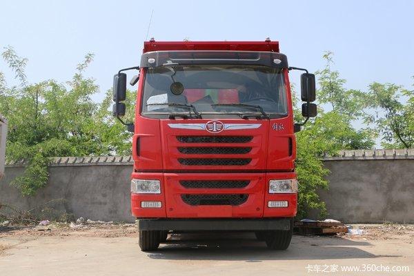 降价促销青岛解放悍V自卸车仅售26.51万