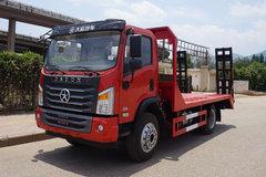 大运 G6 160马力 4X2 平板运输车(DYQ5041TPBD5AB)