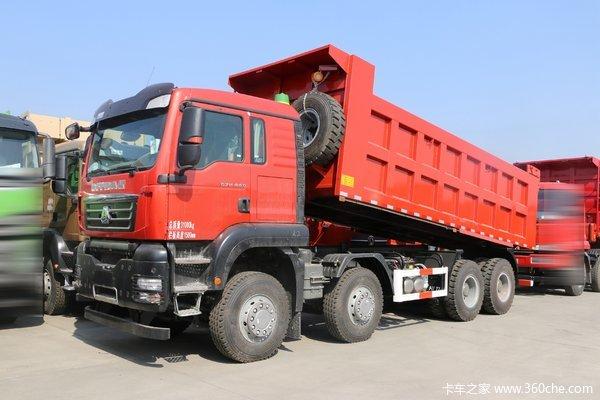 回馈客户SITRAKG7H自卸车仅售48.98万