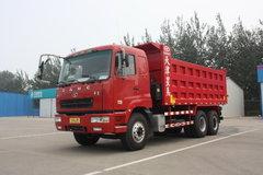 华菱之星 重卡 336马力 6X4 5.8米自卸车(HN3250P35D4M3)