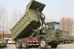 中国重汽 HOVA 336马力 6X4 宽体矿用自卸车(5.6米)
