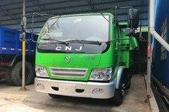 南骏汽车 祥康 95马力 4X2 3.15米自卸车(NJA3040EP31V) 卡车图片
