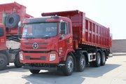 大运 N6重卡 270马力 8X4 5.6米自卸车(10挡)(CGC3310D5DDLA)