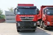 上汽红岩 杰狮C500重卡 520马力 8X4 8米自卸车(CQ3316HYVG426L)