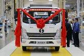 陕汽重卡 德龙K3000 190马力 4.12米单排厢车轻卡(国六)(YTQ5041XXYKK331)