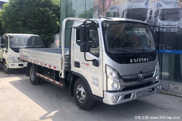 降价促销福田奥铃TS载货车仅售10.88万