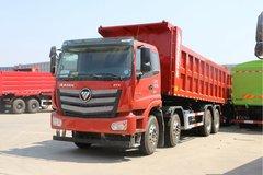 福田 欧曼新ETX 6系重卡 300马力 8X4 6.5米自卸车(BJ3313DNPKC-AR) 卡车图片