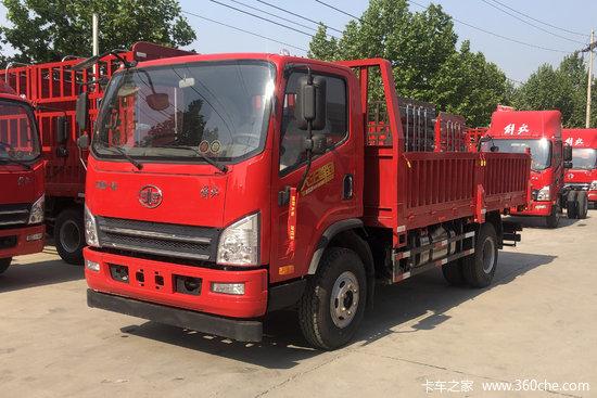 解放 虎VH 160马力 4X2 4.15米自卸车(CA3160P40K62L2E5A84)
