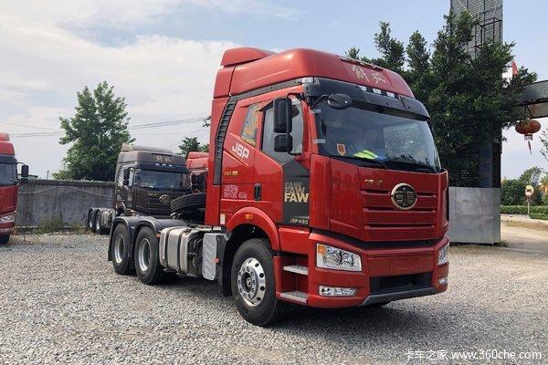 一汽解放 新J6P重卡 460马力 6X4牵引车(CA4250P66K24T1A1E5)