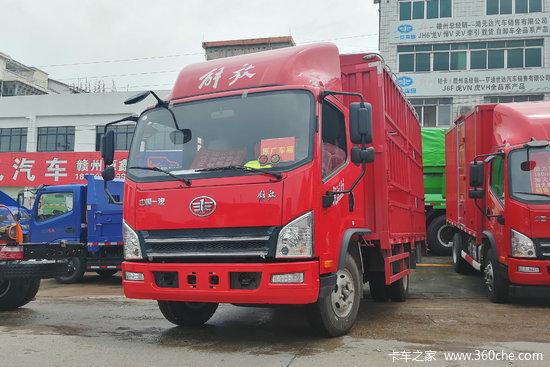 解放 虎VH 160马力 3.78米排半仓栅式轻卡(CA5040CCYP40K59L2E5A84)