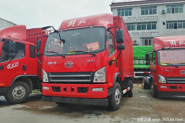 虎VN载货车火热促销中 让利高达0.2万