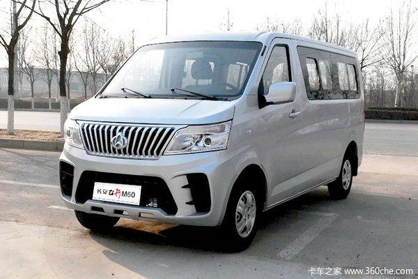 睿行M60封闭货车限时促销中 优惠0.2万