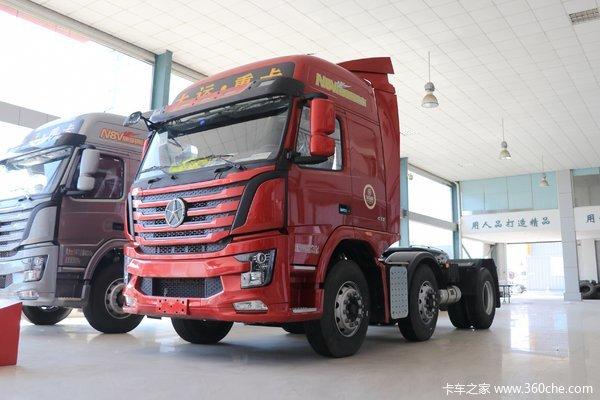 降价促销大运N8V牵引车仅售34.02万