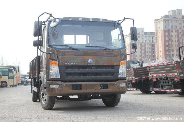 中国重汽HOWO 悍将 125马力 4.165米单排栏板轻卡(ZZ1047F3315E145)