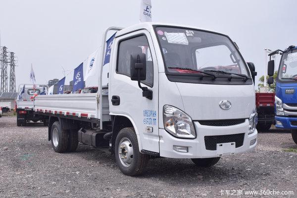 小福星S系载货车火热促销中 让利高达4.88万