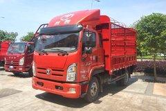 飞碟奥驰 X6系列 170马力 3.83米排半仓栅式轻卡(FD5046CCYW63K5-1) 卡车图片