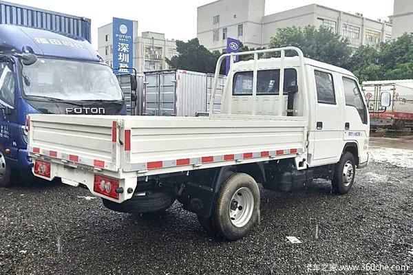 小卡之星载货车火热促销中 让利高达0.2万