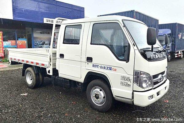 优惠看这里福田小卡之星系列汽油车立减现金万元到店就送卡车大礼包