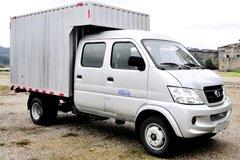 昌河 福瑞达K22 1.5L 116马力 汽油 3.21米双排厢式微卡(国六)(CH5030XXYUDV22) 卡车图片
