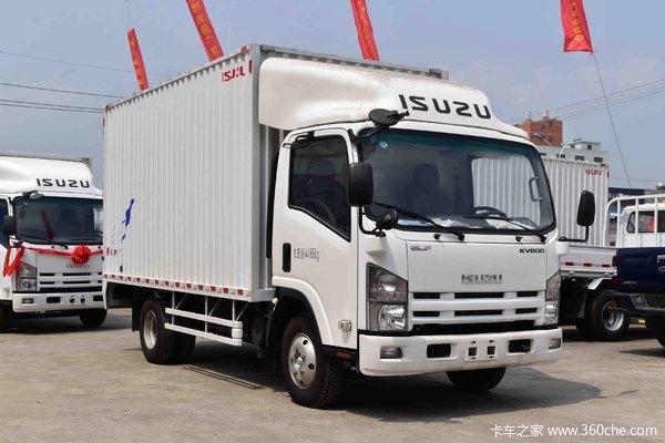 五十铃KV600载货车火热促销中 让利高达1.9999万