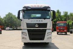 中国重汽 汕德卡SITRAK C7H重卡 460马力 6X4危险品牵引车(ZZ4256V324HE1W)图片