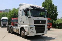 中国重汽 汕德卡SITRAK C7H重卡 440马力 6X4危险品牵引车(12挡)(ZZ4256V324HE1W)图片