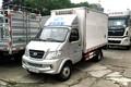 昌河 福瑞达K21 112马力 4X2 1.5L 3.3米冷藏车(CXJ5030XLC)
