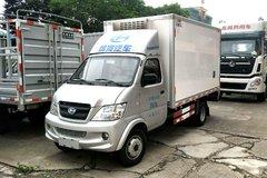 昌河 福瑞达K21 112马力 4X2 1.5L 3.3米冷藏车(虹宇牌)(CXJ5030XLC)