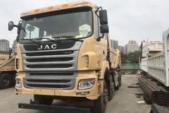 江淮 格尔发A5W重卡 310马力 8X4 5.6米自卸车(HFC3311P1K4H28V) 卡车图片