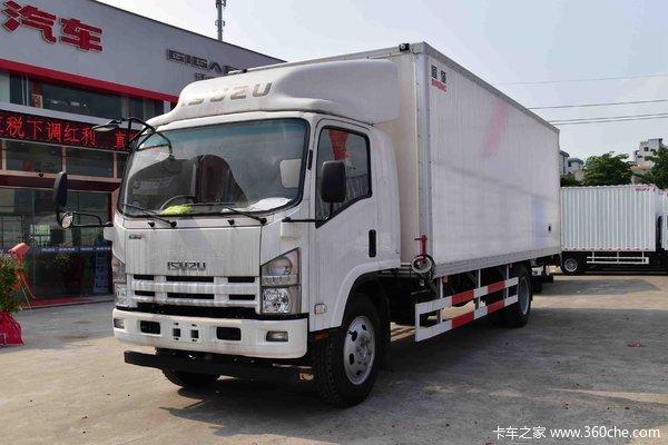 回馈客户五十铃700P载货车仅售18.70万