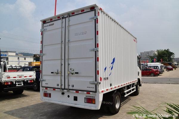 降价促销五十铃KV600载货限时优惠促销