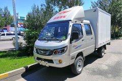 唐骏欧铃 赛菱A7 1.5L 112马力 3.02米双排厢式微卡(国六)(ZB5030XXYBSD0L)