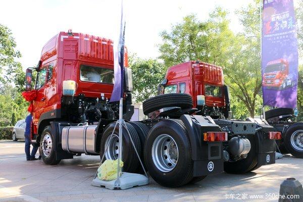降价促销斯太尔D7B牵引车仅售26.80万