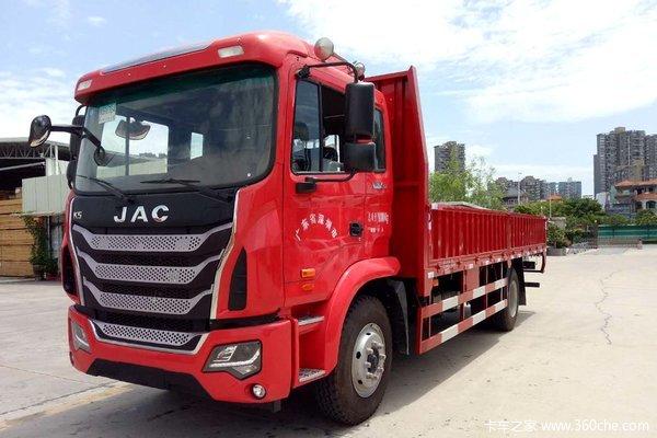 江淮 格尔发K5L中卡 240马力 6X2 6.8米栏板载货车