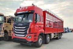 江淮 格尔发K5W重卡 336马力 8X4 9.6米仓栅式载货车(HFC5311CCYP1K2H45S3V) 卡车图片