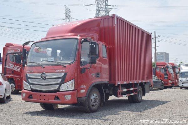 福田 欧马可S1系 131马力 3.8米排半厢式轻卡