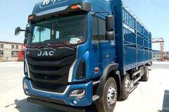 江淮 格尔发K5W重卡 420马力 8X4 9.6米仓栅式载货车(HFC5311CCYP1K4H45S1V)图片